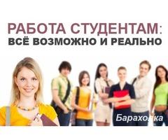 курьер/доставщик к партнеру сервиса Яндекс Еда.