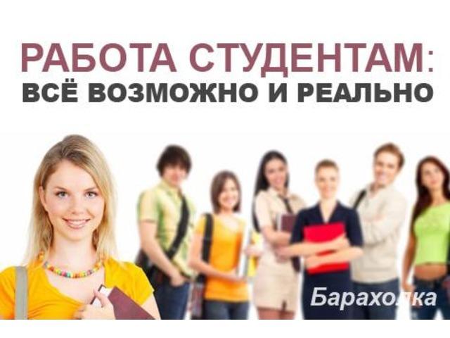 курьер-самокат доставщик продуктов, бытовой химии на дом. - 2/2