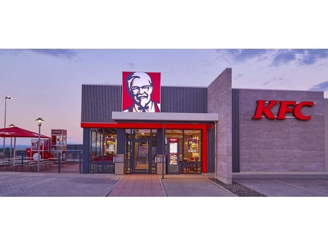 Сеть ресторанов KFC ищет сотрудников ресторана. - 1/1