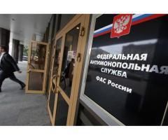 Юридические услуги,консультации тел. 8 902 984 9067.Кемерово