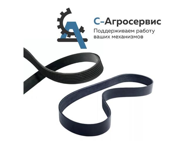 ремни на пресс подборщик рулонный ременной цена - 1/1